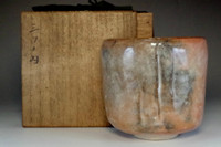 sale: Ogawa Choraku 'aka raku chawan' tea bowl