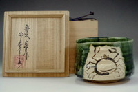 sale:  Rosanjin oribe glazed tea bowl w/ Kuroda Totosai signed box