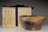 sale: Suzuki Hachiro seto anagama pottery tea bowl