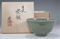 Suwa Sozan 3rd 'seiji chawan' celadon tea bowl #3059