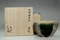 sale: Rosanjin 'oribe chawan' tea bowl w/ Kuroda Totoan writing box
