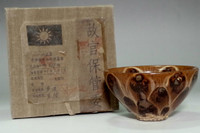 sale: Vintage Chinese pottery bowl w/ box