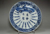 sale: Old imari' Antique blue and white plate in Edo