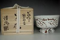 sale: Yamane Seigan 'hagi chawan' white glazed tea bowl #3093