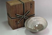 sale: Antique 'hakeme chawan' blush marked tea bowl