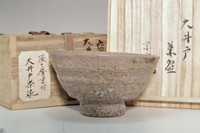 sale: 'Ido chawan' antique Korean bowl w/ Urasenke 14th writing box #3101