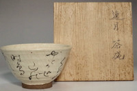 sale: Otagaki Rengetsu 'waka chawan' antique tea bowl
