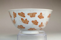 sale: Antique Chinese bowl w/ Qianlong official porcelain mark