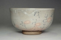 sale: Otagaki Rengetsu 'waka chawan' antique tea bowl