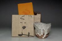 sale: Koie Ryoji 'guinomi' glazed pottery cup