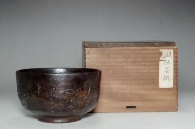 sale: Otagaki Renretsu antique 'waka chawan' poem carved tea bowl