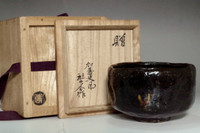 sale: Nakamura Donen II 'kuro raku chawan' hand molded tea bowl