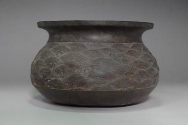 sale: 'Kensui' antique copper water container in Edo