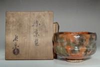 sale:  Ogawa Choraku 'aka raku chawan' hand molded tea bowl