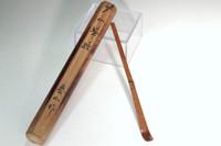sale: Mitsui Taizan 'chashaku' vintage bamboo tea scoop