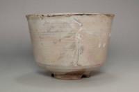 sale: Eiraku Zengoro the 10th 'tatsu-zuru chawan' antique glazed tea bowl