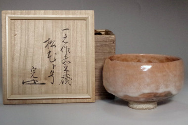 sale: Tamamizu pottery founder Ichigen 'aka-chawan' tea bowl