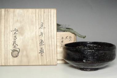 sale: Raku 12th Konyu 'kuro hira chawan' summer tea bowl