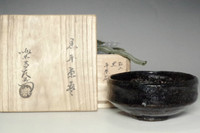 sale: Raku 12th Konyu 'kuro hira chawan' summer tea bowl