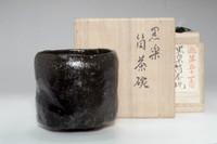 sale: 'kuro raku chawan' black hand molded tea bowl