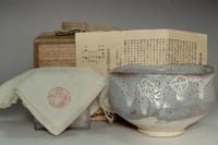 sale: Kato Kageaki 'nezumi shino chawan' vintage glazed tea bowl