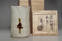 sale: Hamada Shoji 'hakame hanaike' mashiko flower vase