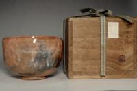 sale: Ura-semke 11th Gengen-sai made 'aka raku chawan' named 'kiku'