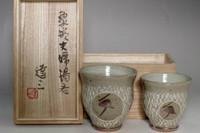sale: Shimaoka Tatsuzo 'zogan yunomi' mashiko inlaid cups
