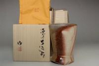 sale: Kakurezaki Ryuichi 'hidasuki hai' bizen pottery cup
