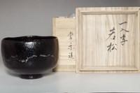 sale: Joraku made 'raku Ichinyu chawan' tea bowl