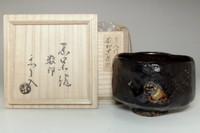 sale: Raku 9th Ryonyu 'suin kuro raku chawan' antique tea bowl