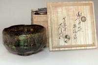 sale: Kato Sekishun 'raku chawan' original glazed tea bowl
