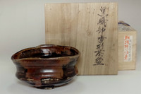 sale: Vintage seto kutsu chawan