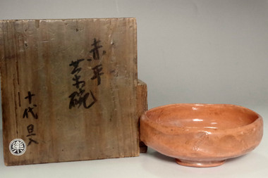 sale: 10th Raku Tannyu antique aka-raku tea bowl