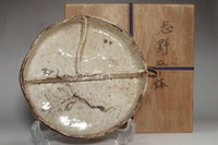 'kashiki' Antique e-shino  pottery deep dish #3193