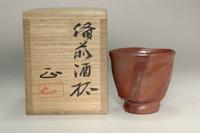 sale: Yoshimoto Tadashi (pupil of Fujiwara Kei) 'guinomi' bizen pottery cup