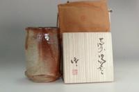 sale: Kakurezaki Ryuichi 'yunomi chawan' bizen pottery cup