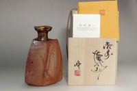 Kakurezaki Ryuichi 'hanaire' bizen pottery flower vase #3225