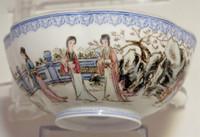 Vintage Famille Rose Chinese Egg Shell Porcelain Bowl - Qianlong Mark #1594