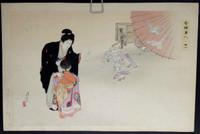 UKIYOE Original Japanese Woodblock Print by Mizuno Toshikata in 1899