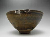TENMOKU Vintage Chinese Jianyao Pottery Bowl #1258