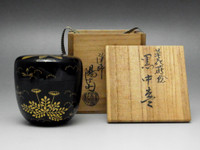MAKIE NATSUME Modern Japanese Gold Lacquered Wooden Tea Caddy w/ Signed Box
