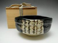 Japanese Tea Bowl ORIBE CHAWAN Modern Pottery w Box for Tea Ceremony #1553