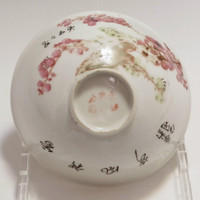 Fine Vintage Chinese Thin Porcelain Bowl in 1912-1949 Republic of China #1325