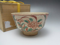 KYO CHAWAN Modern Japanese Pottery Tea Ceremony Bowl #917