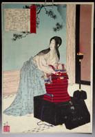 UKIYOE Original Japanese Woodblock Print by Adachi Ginko #1351