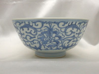 Vintage Chinese Blue and White Porcelain Bowl #569