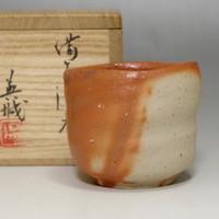 GUINOMI Original Japanese Bizen Pottery Sake Cup w Signed Box #449