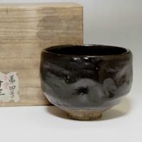 sale: RAKU CHAWAN Antique Black Japanese Signed Pottery Tea Ceremony Bowl w Box