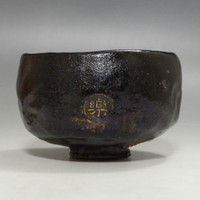 Antique Japanese Black Raku Pottery Tea Bowl by Gennyu #1896